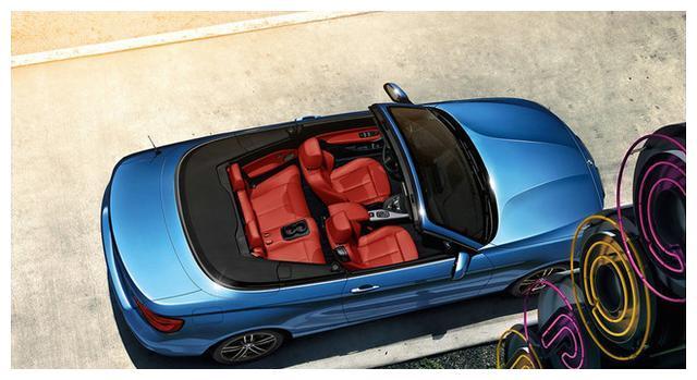 宝马新款2系售26.38万起 配置升级/增专业级导航