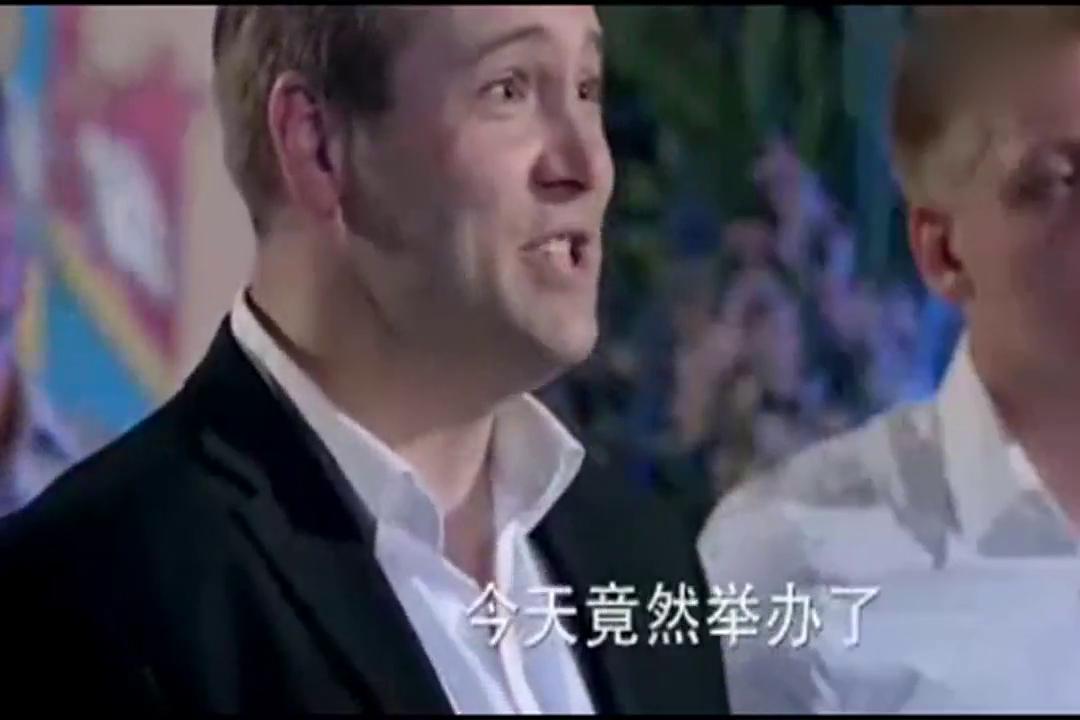 如果我爱你:这么瞧不起中国酒,这人太没礼貌了