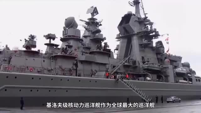 世界顶尖水面舰艇,俄30年老舰火力领先伯克级