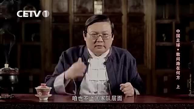 梁宏达广州恒大队获得亚冠联赛的冠军时功臣往往都是外国人