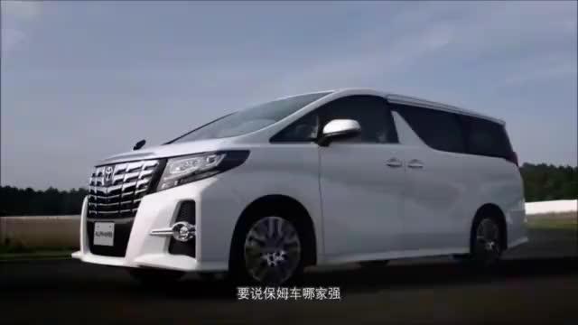 视频:本田新MPV来了大气外观+魔术尾门仅16.8万起买奥德赛的悔哭了