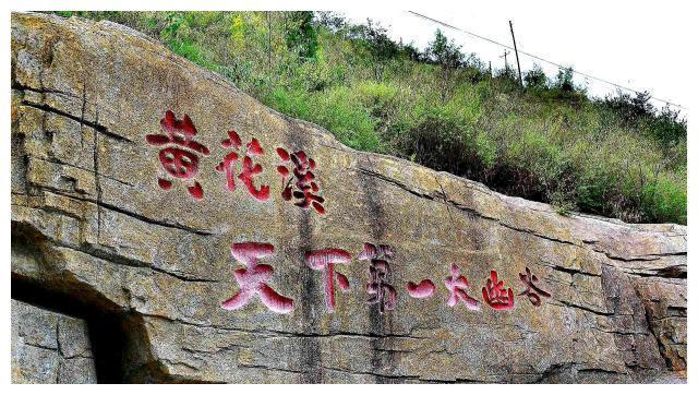 """中国第二个""""九寨沟"""",就在山东潍坊,国人夏季避暑的好去处"""