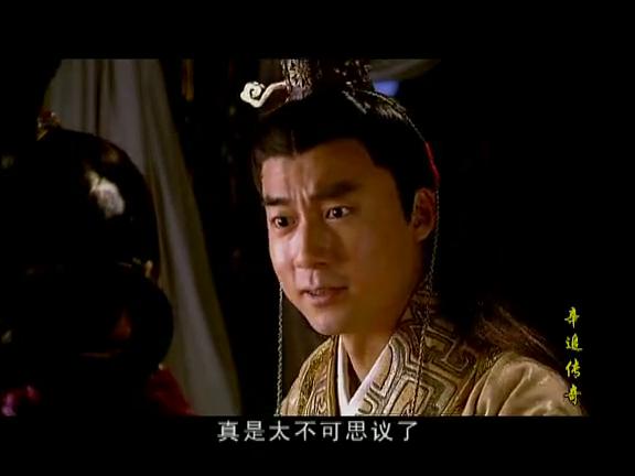 搏姬听完刘恒的讲述,心中猜测,赵安母亲可能是辛追!