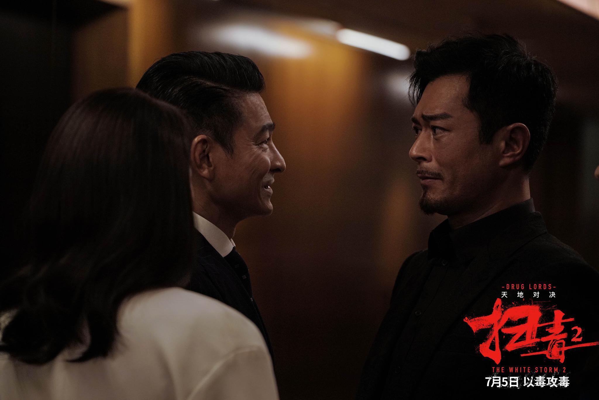 """《扫毒2》曝古天乐特辑 狂狠大毒枭一人对抗""""扫毒天团"""""""