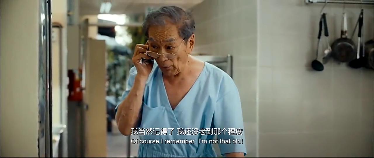 长在准备比赛的刘宪华,为何冲出赛场呢?