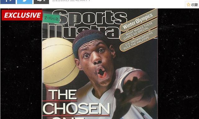 詹姆斯高中球衣即将拍卖曾登上美国杂志封面预估价值超30万美元