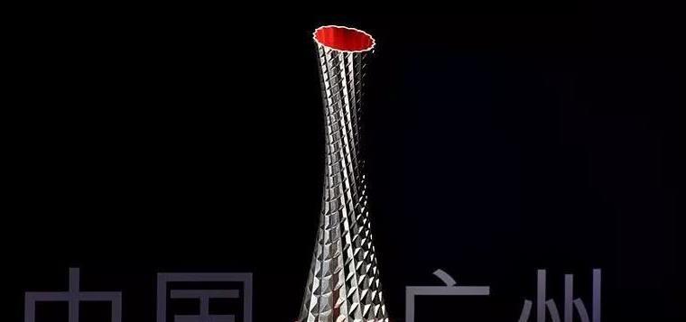世界羽联宣布陵水中国羽毛球大师赛及荷兰赛取消