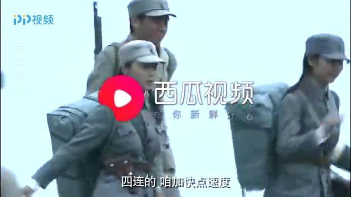 小伙是部队上的挑夫,谁料小伙竟跑到前线指挥作战,太搞笑了