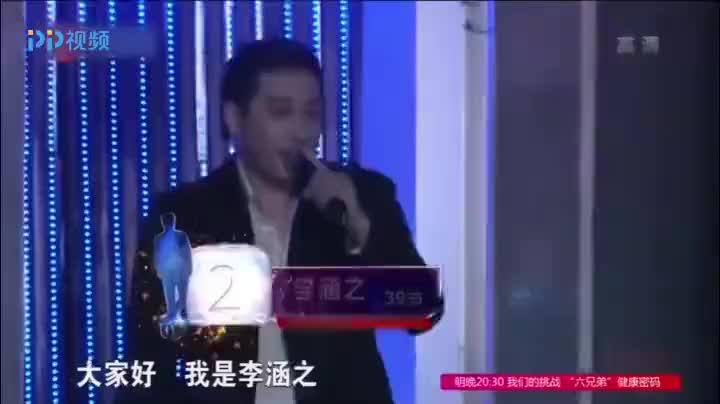 39岁美国华人上非诚外貌遭女嘉宾吐槽怎料竟是陶喆的爱徒