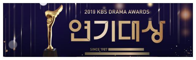获得2019KBS演技大赏:孔孝真出道20年首夺大赏哽咽泛泪