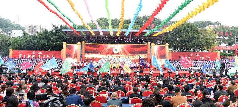 重庆江北中学校举行建校110周年办学成果展示活动