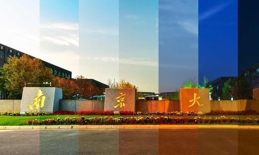 19年江苏省大学排名50强!南大第1,12所高校问鼎全国百强