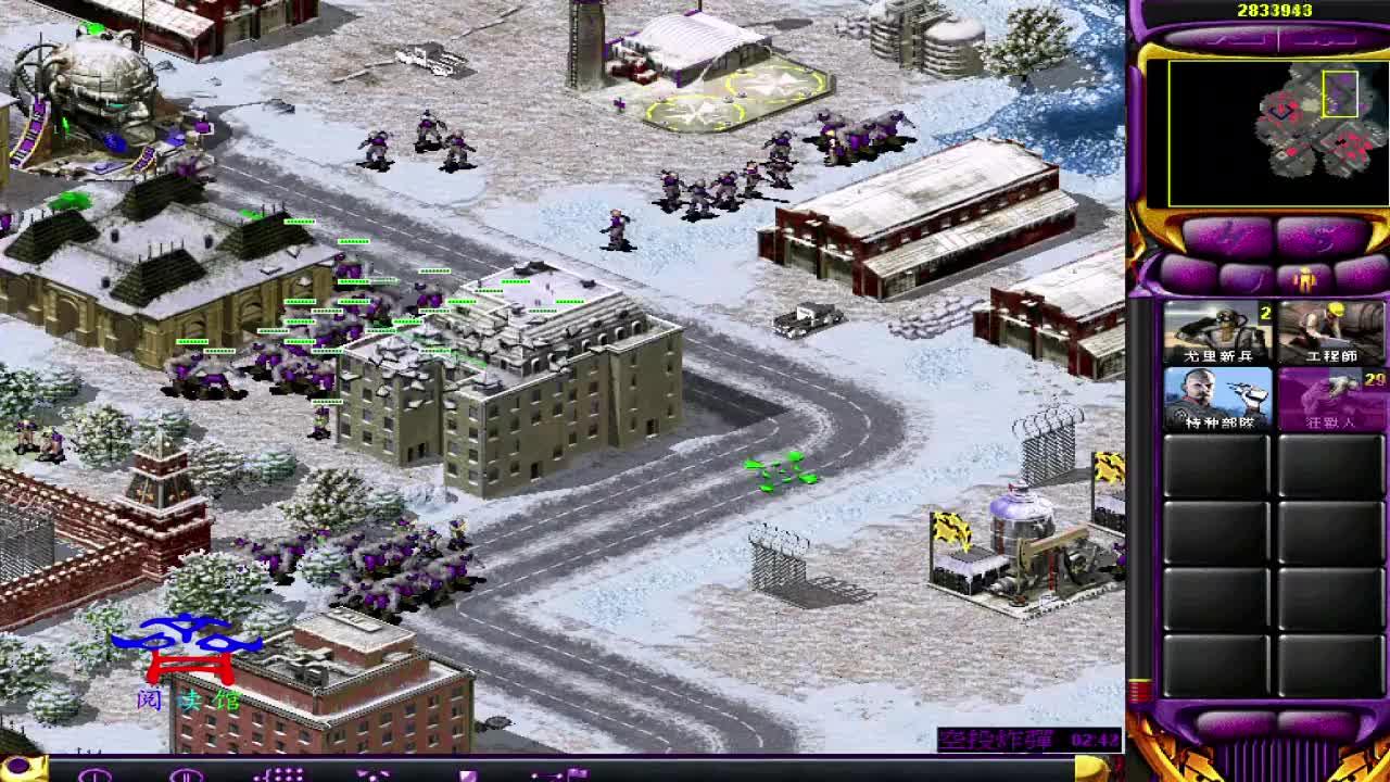 尤里克隆了一批苏联小兵间谍,准备去偷袭苏联基地