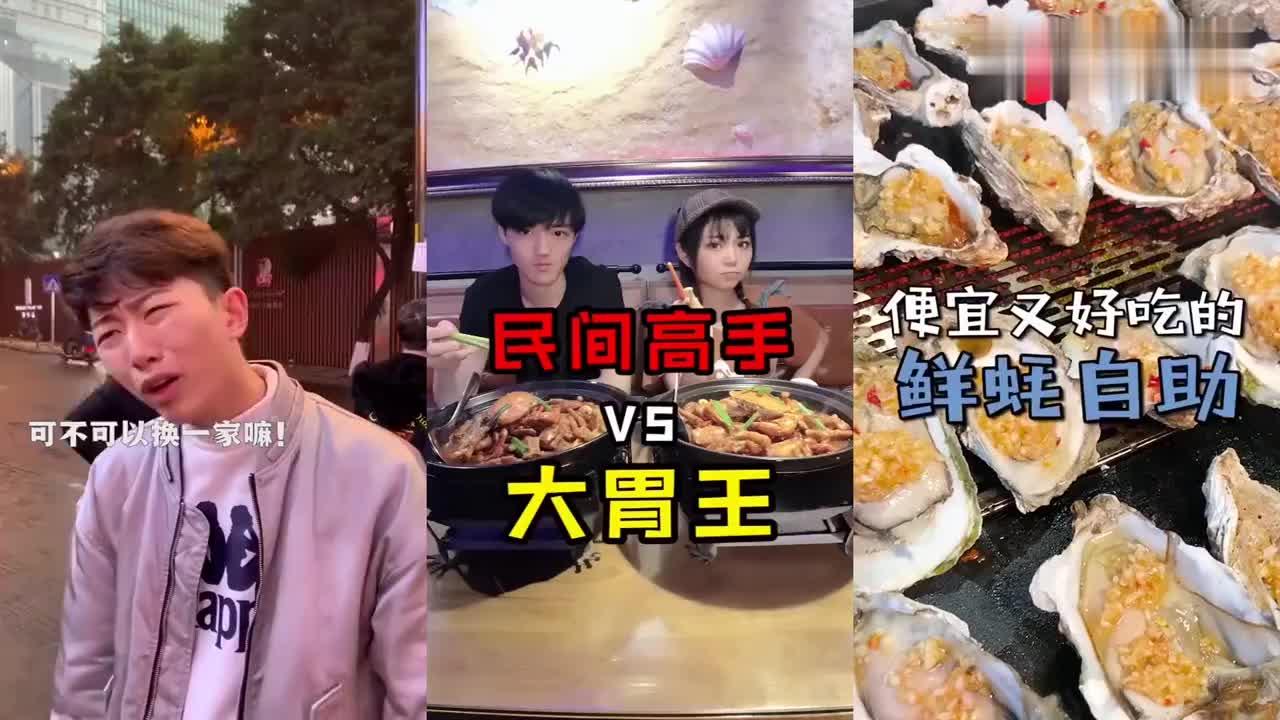 在电视台直播广州的见证下pk了小哥哥吃货大作战