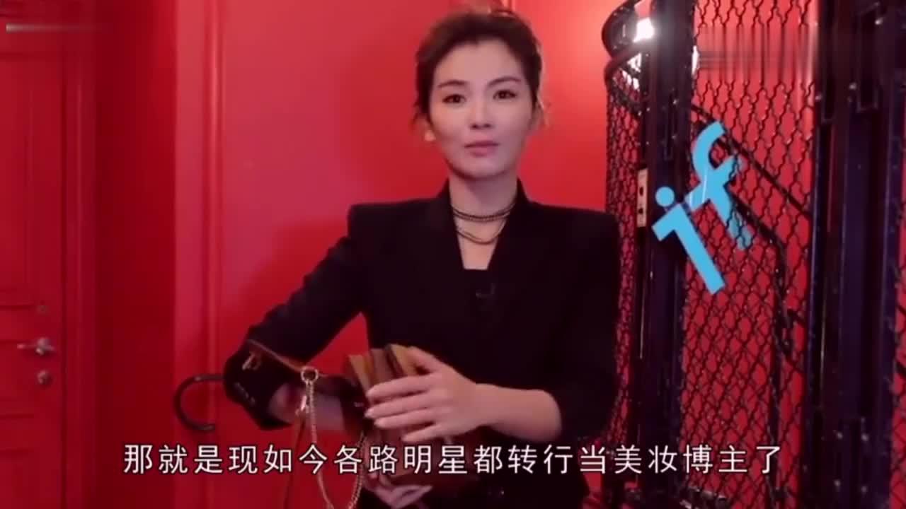 李成敏和热巴同代言雪碧豪放派与保守派差距太明显网友尴尬