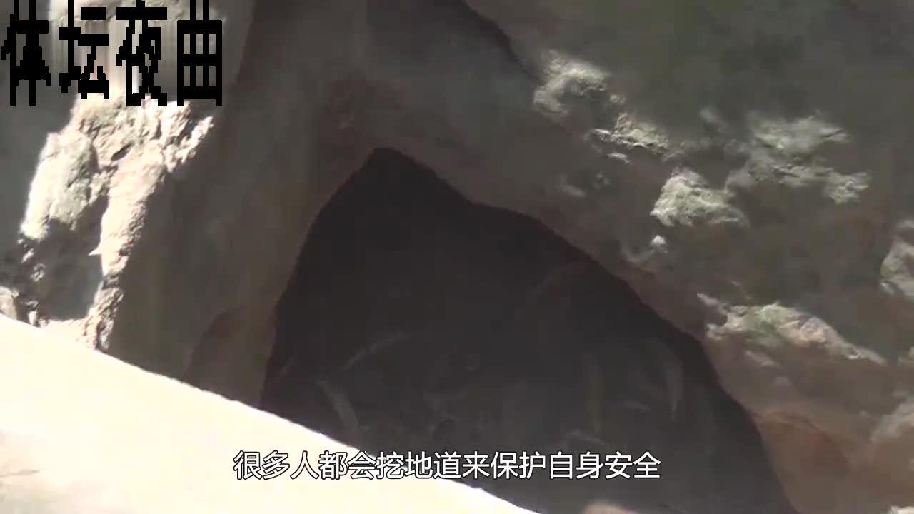 越南地下城,被发现入口不到1米宽,里面却是个繁华市区。