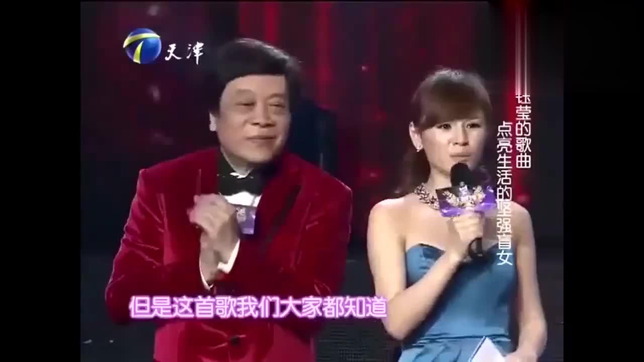 盲人深情演唱一曲《心雨》杨钰莹感动直呼比我和毛宁唱的都好