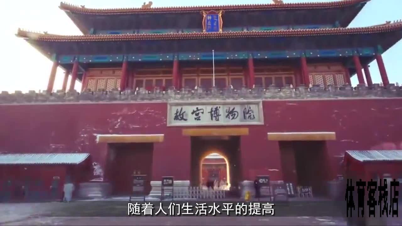 北京故宫对哪几类人,是可以免费参观的,你是其中之一么。