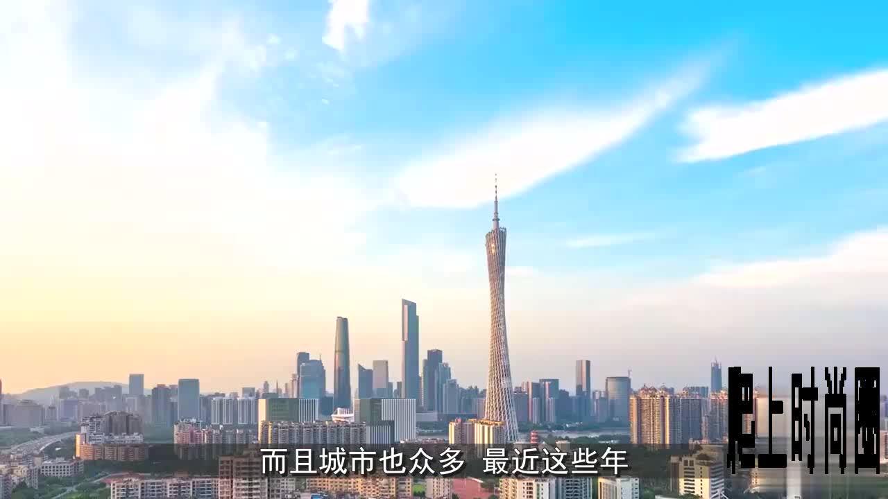 广东境内有一城市,距离一线城市只有200公里,但至今都不通高铁