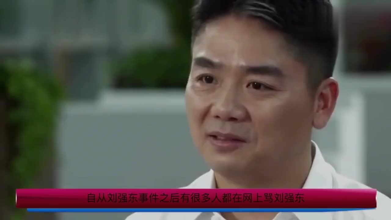 刘强东事件火了的蒋婷婷晒国外生活照网友想低调都难