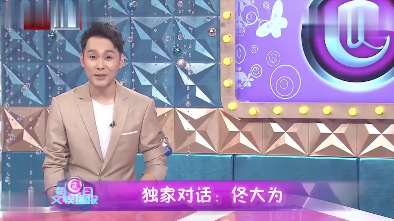 独家对话佟大为和朱雨辰一块拍了3拍戏私下却没说过一句话