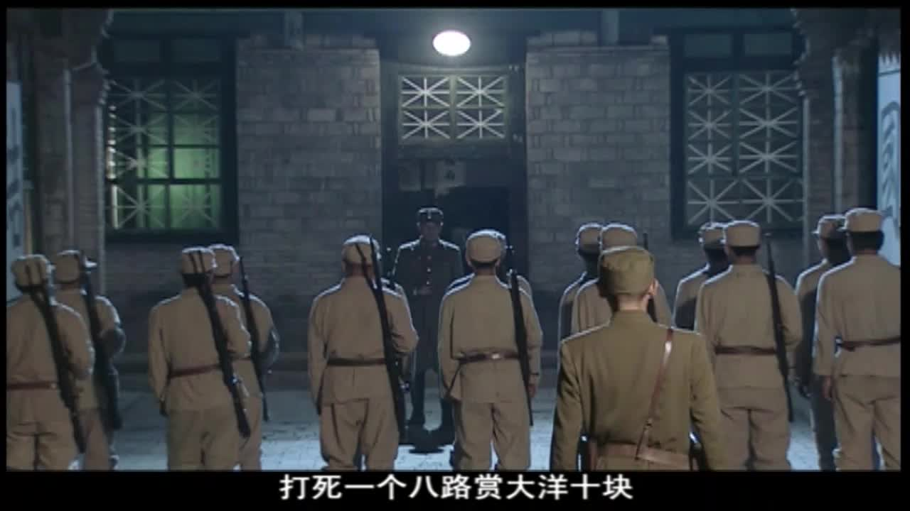 走狗带着士兵去抓八路军,每杀死一个八路军的人还有奖励,太恶毒