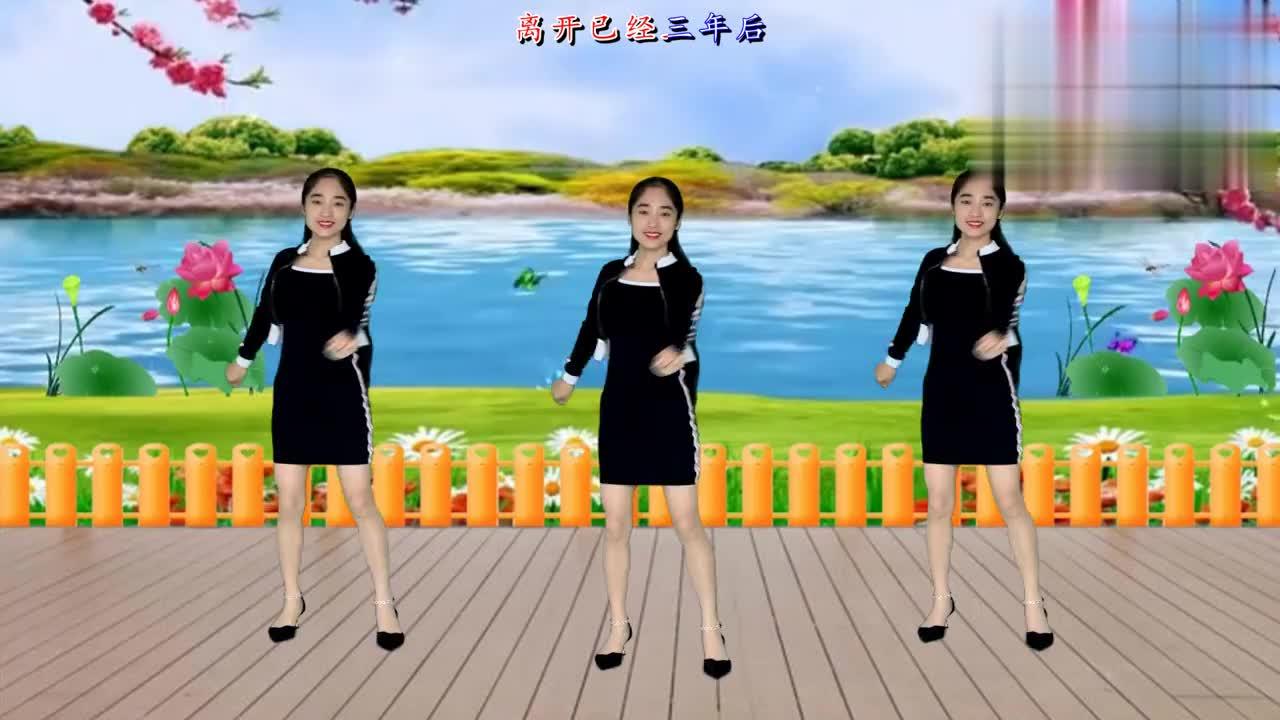 32步广场舞《爱人跟人走》闽南语歌曲 百听不厌 好听更好看