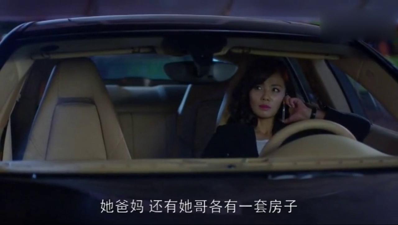 欢乐颂:樊胜美应该卖房给爸爸看病,王柏川一句话提醒了安迪