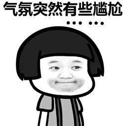 番位之争有眉目?吴亦凡和杨紫新戏官宣这是在打谁的脸?