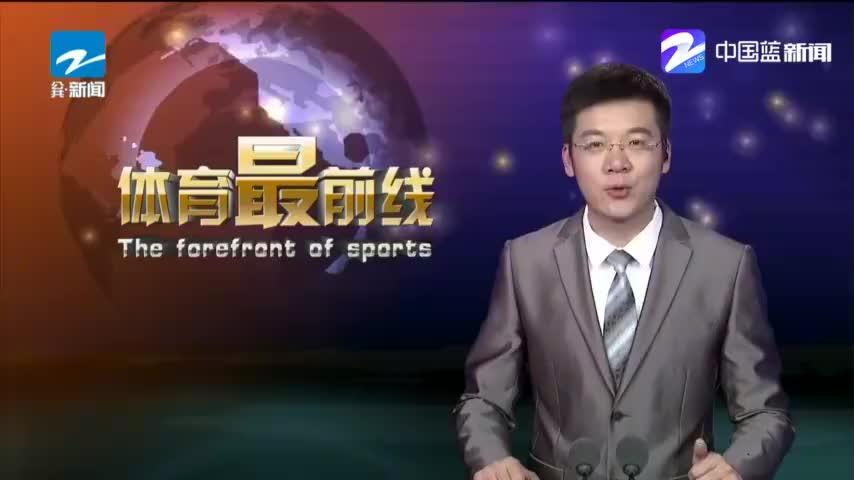 女排世俱杯天津女排0比3不敌广州恒大世俱杯排名垫底
