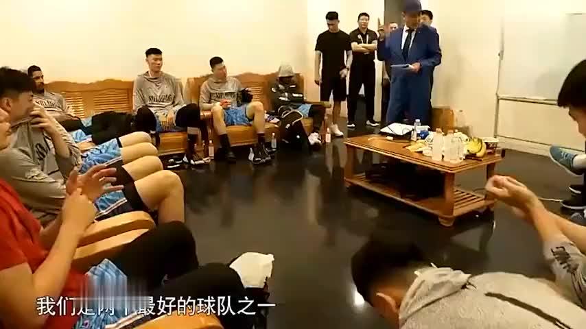 好教练要有好口才CB阿的江鼓舞新疆将士广东满脑子冠军 拼了