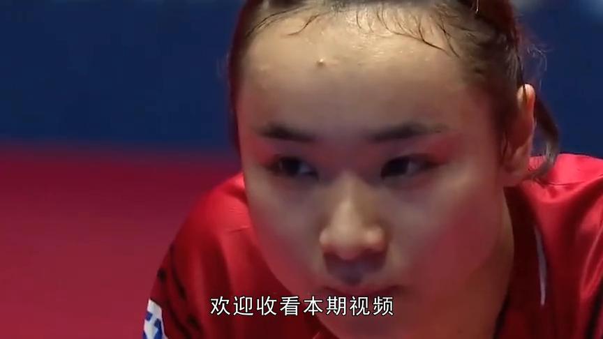 奥地利乒乓球公开赛决赛,伊藤美诚4-1朱雨玲,痛失冠军