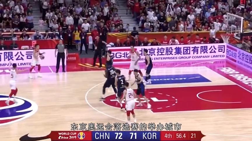 国际篮联正式公布奥运落选赛举办地!中国男篮4选1杜锋迎1利好!