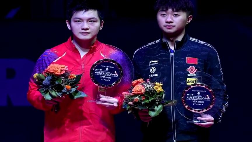 奥地利赛樊振东战胜队友男单登顶坦言这个冠军很重要