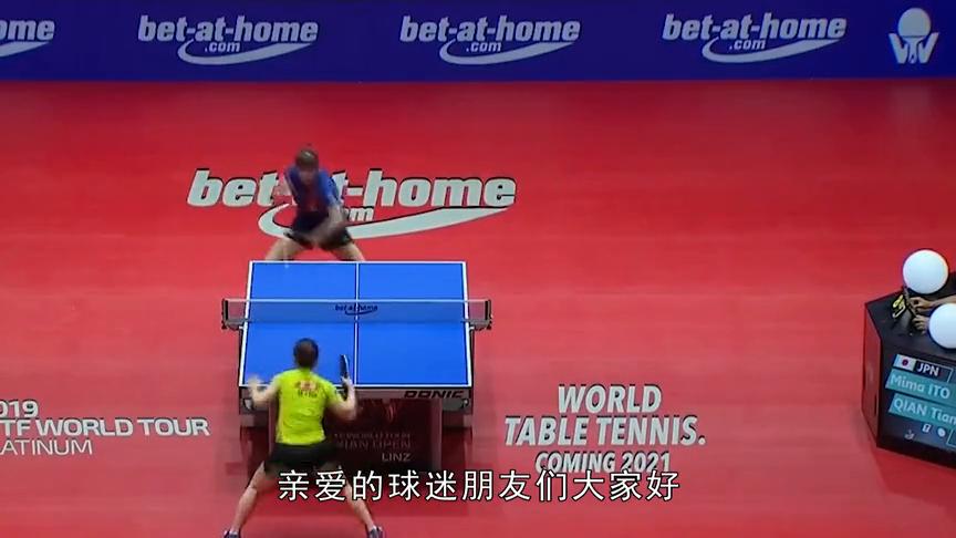 奥地利公开赛,中国19岁小将无缘决赛,但赛中发现伊藤弱点