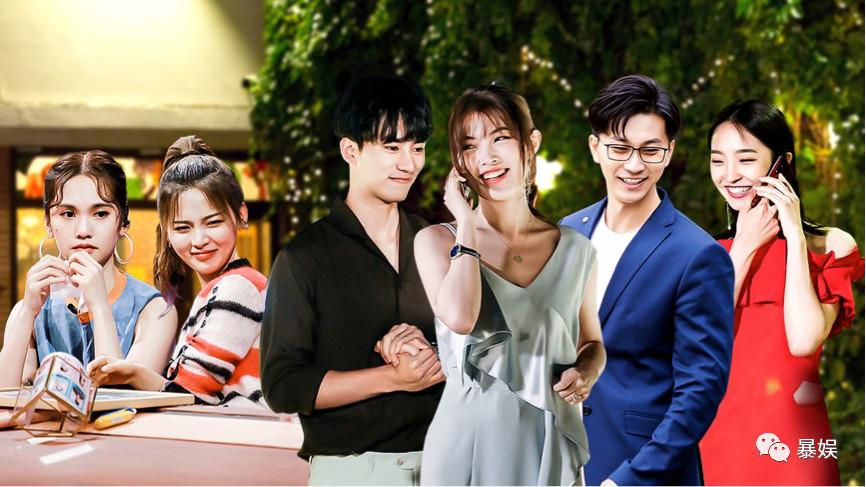 """和明星恋爱,和亿万富豪约会,日韩综艺的""""人性修罗场"""""""