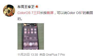 网上一片点赞,OPPO手机上的这5大功能你一定要知道