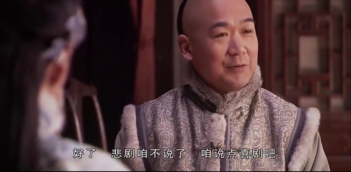 纪晓岚主持婚礼,和珅这招纪晓岚毫无办法,和二真阴啊!