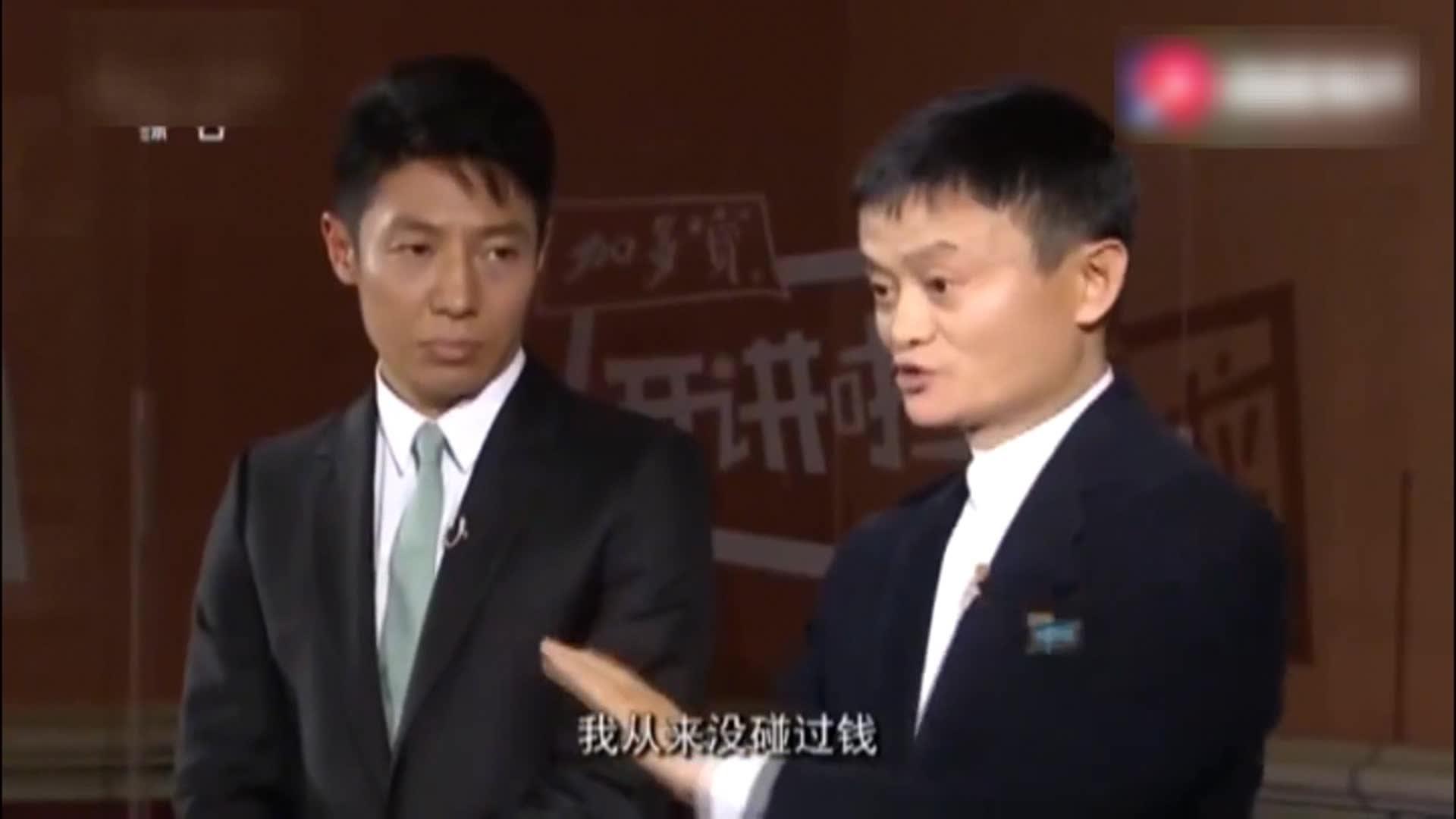 马云、王健林、刘强东、雷军,中国四大吹牛王!我被马巴深深折服