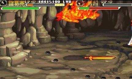 当年玩《三国战纪》遇到的猪队友,抢剑就算了,能不能放过王平?