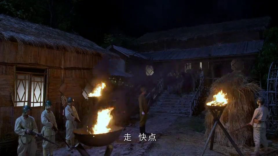 李龙飞深夜营救劳工,劳工遭鬼子杀害,李龙飞包围鬼子!