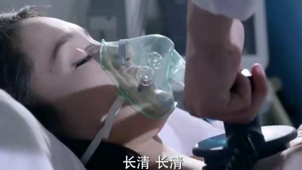 长清晕倒被送到医院抢救,佳慧看到蒙b了,医生:我们尽力了