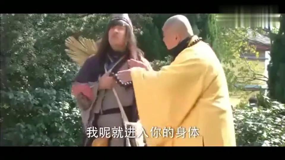 活佛济公广亮第一次用罗汉翻天印打的道济, 道济千万别乱用