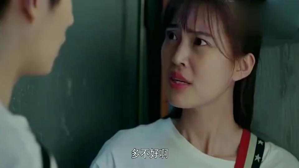 最亲爱的你小纯你太猛了吧, 不想和杨宇也不至于这样吧!