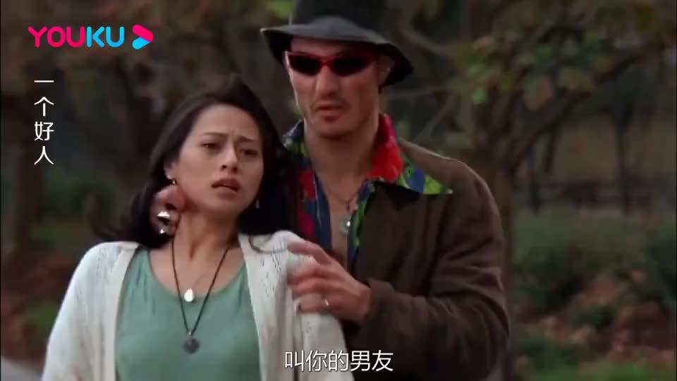 一个好人这贼太牛了敢绑架龙叔女友气的龙叔直接跳桥追人