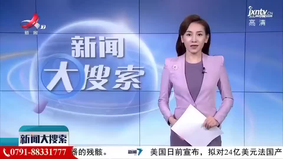 江西2019年成人高招录取分数线划定