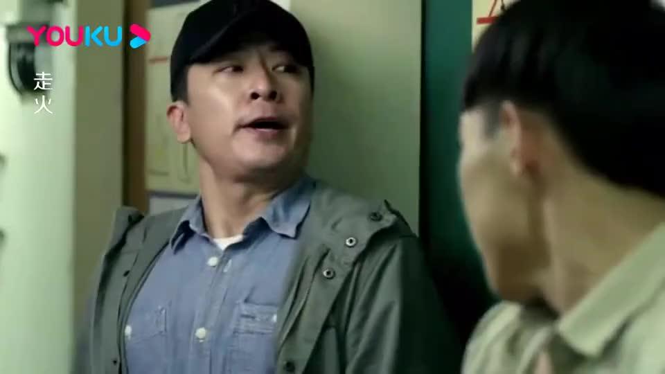 走火大结局赵程鹏杀了大毒枭终于报了师父的仇