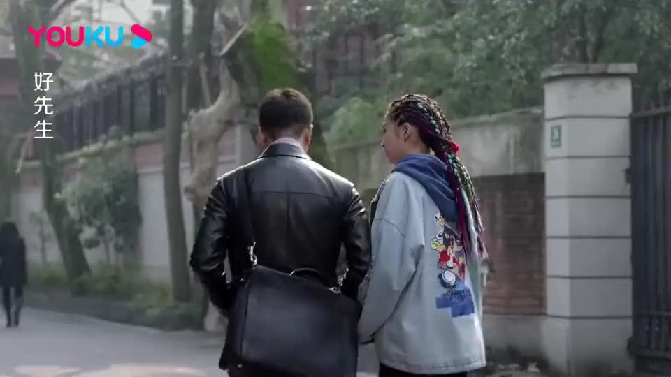 陆远准备把彭佳禾交给她奶奶之后就回美国走前跑去找江浩坤算账
