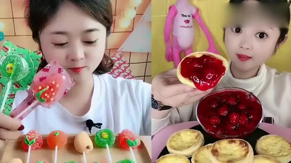 萌姐吃播草莓酱蛋挞水果棒棒糖甜品口味任选