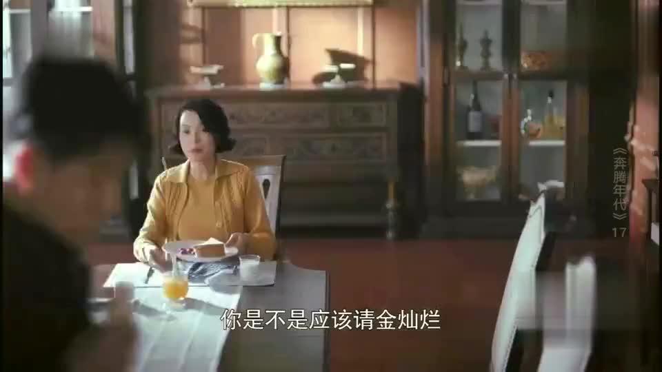 一听要带女友回家吃饭小伙就这么紧张难不成这姐姐会吃人